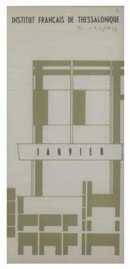 Institut Francais de Thessalonique: JANVIER