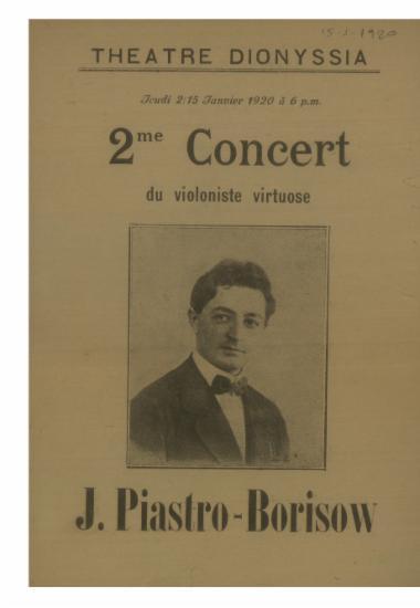 2me Concert du violoniste virtuose J. Piastro-Borisow