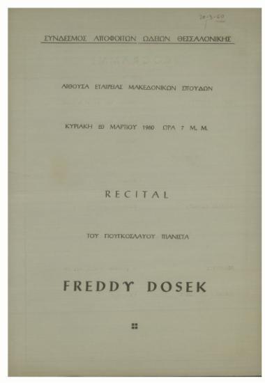 Recital του Γιουγκοσλαύου πιανίστα Freddy Dosek