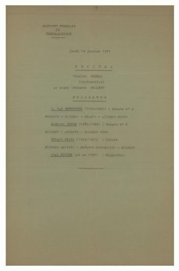 Recital Charles Reneau (violoncelle) au piano : Suzanne Declety
