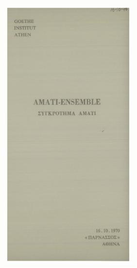 Amati-Ensemble = Συγκρότημα Αμάτι
