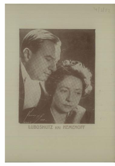 Έκτακτος συναυλία : οι αμερικανοί πιανίσται μουσικής διά δύο πιάνα Pierre Luboshutz [και] Genia Nemenoff