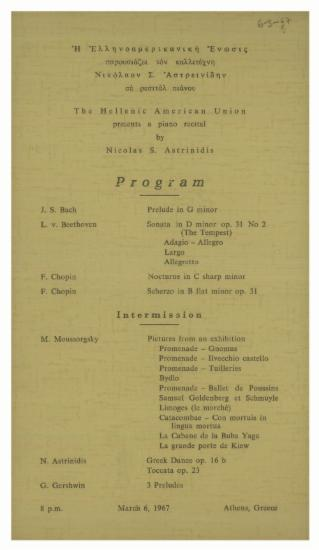Η Ελληνοαμερικανική Ένωσις παρουσιάζει τον καλλιτέχνη Νικόλαον Σ. Αστρεινίδην σε ρεσιτάλ πιάνου = The Hellenic American Union presents a piano recital by Nicolas S. Astrinidis