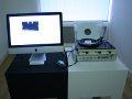 audioswap5