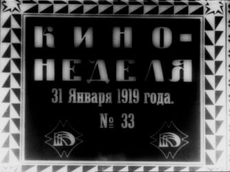 KINONEDELJA No. 33