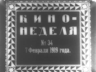 KINONEDELJA No. 34