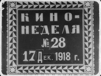 KINONEDELJA No. 28