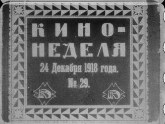 KINONEDELJA No. 29