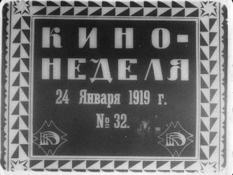 KINONEDELJA No. 32