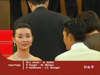 FILM DE WONG KAR WAI