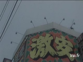 Tokyo melody, un film sur Ryuichi Sakamoto