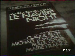 LE NAVIRE NIGHT DE Marguerite DURAS