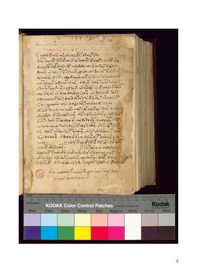 Porphyrii introductio in Apotelesmata Ptolemaei