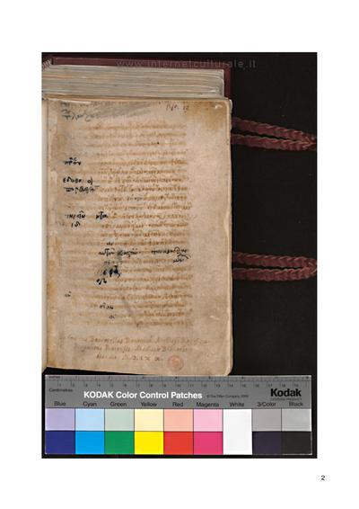Diversorum scriptorum Opera varia