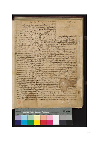 Galenus De compositione medicamentorum per genus