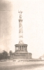 Фотография – Колонна Победы, г. Берлин, 1945 год