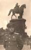 Фотография (портретная): на снимке — офицер 89-й гвардейской Белгородско-Харьковской стрелковой дивизии Гордиенко