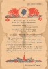 Грамота за взятие Будапешта гв. сержанта А. Н. Головлева.