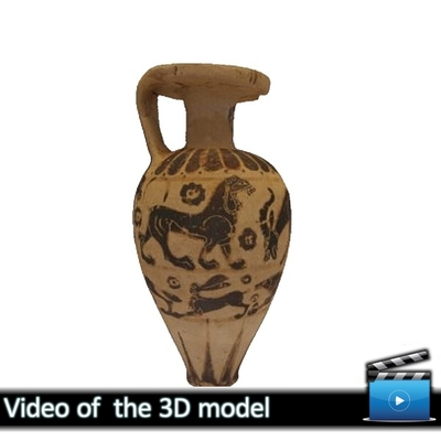 Ωοειδής αρύβαλλος - Μουσείο Αβδήρων ΜΑ92 (VIDEO)