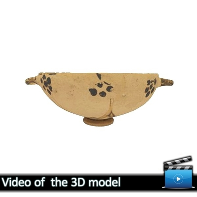 Κύλικα - Μουσείο Αβδήρων ΜΑ 6886 (VIDEO)