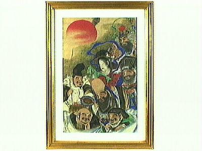 OMNIA - Målning 3b5772c9276a8
