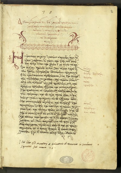 Bologna, Biblioteca Universitaria, ms. 1497
