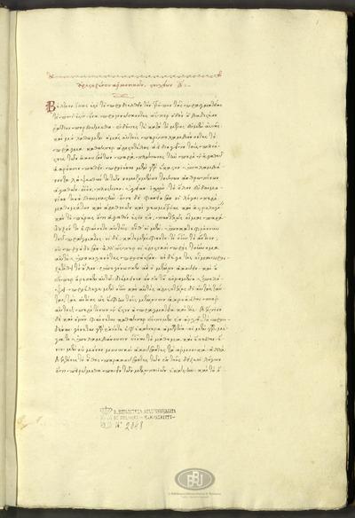 Bologna, Biblioteca Universitaria, ms. 2048.2
