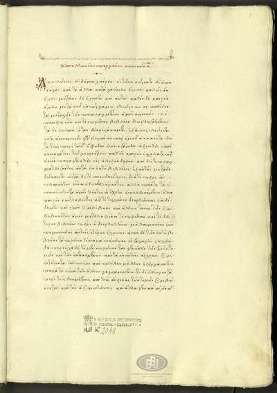 Bologna, Biblioteca Universitaria, ms. 2048.3