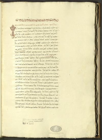 Bologna, Biblioteca Universitaria, ms. 2048.4