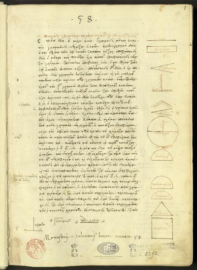 Bologna, Biblioteca Universitaria, ms. 2292