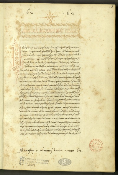 Bologna, Biblioteca Universitaria, ms. 2302
