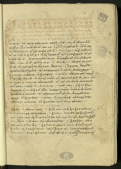 Bologna, Biblioteca Universitaria, ms. 3559