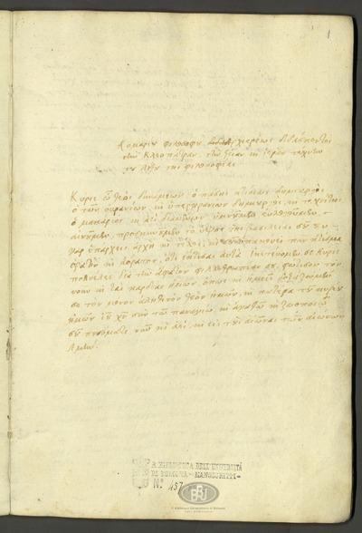 Bologna, Biblioteca Universitaria, ms. 457, XII, 4