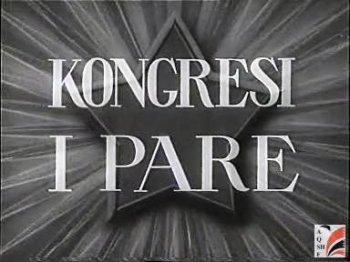 The first Congress of PKSH