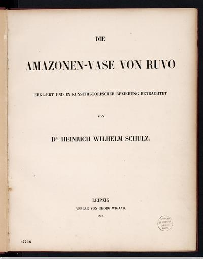 Inscriptiones Venetae infimi aevi Romae extantes collectae a D. Petro Aloysio Galletthio Romano monacho casinensi