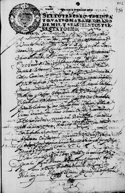 Testimonio de Sebastián Herranz dando fe del testamento de Catalina Hernández