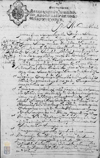 Testamento de Alonso de Asenjo