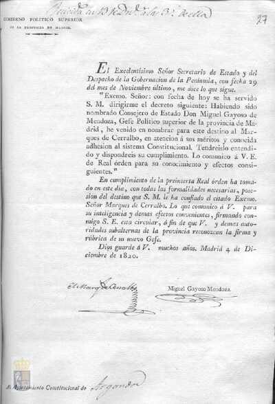 Comunicación del antiguo jefe político superior de la provincia de Madrid del real decreto de Fernando VII por el que nombra al Marqués de Cerralbo nuevo jefe político superior de la provincia de Madrid