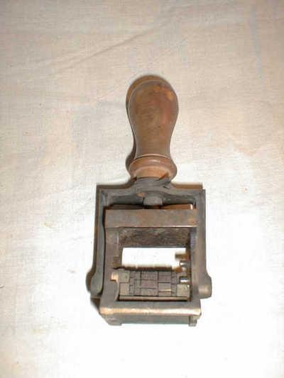 Stempelautomaat van stroopfabriek Meeckers