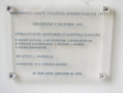 herinneringsbord 1995