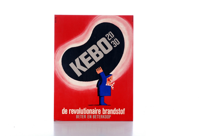 Reklamebord KEBO