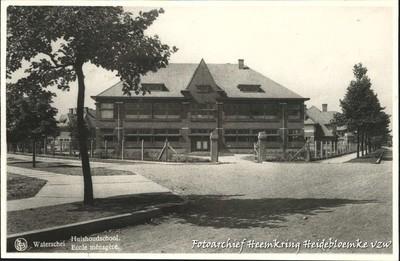 Waterschei Huishoudschool
