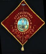 Vaandel Boogschuttersgilde Sint-Sebastiaan Gestel