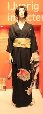 Kimono Kuro tomesode.