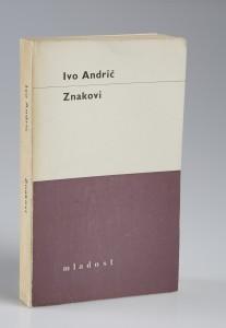Ivo Andrić: Znakovi