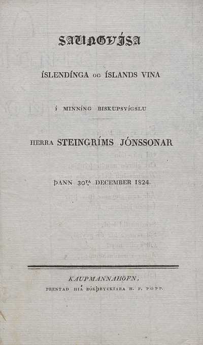 Söngvísa Íslendinga og Íslandsvina