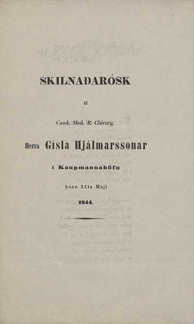 Skilnaðarósk