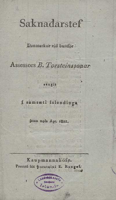 Saknaðarstef Danmerkur