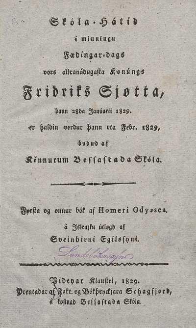 Skólahátíð