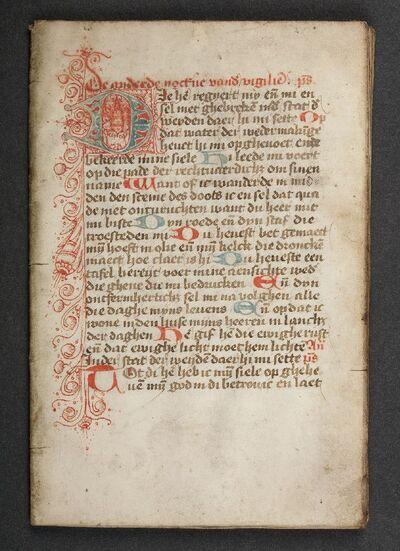Getijdenboek (fragment: Dodenofficie), Nederlands